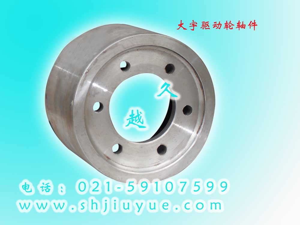 大宇轴件 DAEWOO Shaft Parts