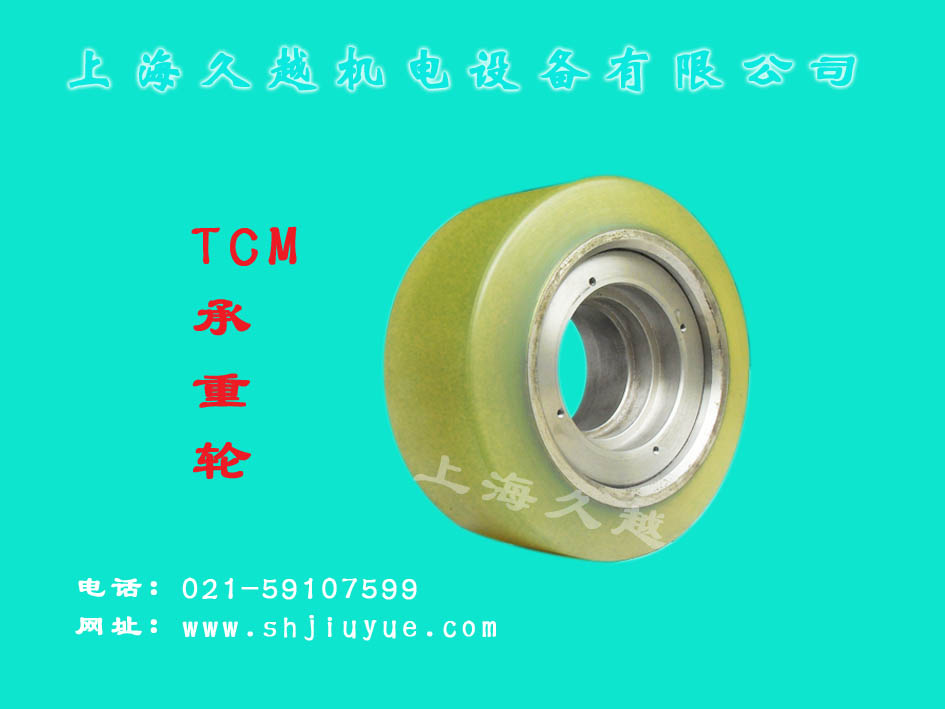 TCM承重轮2T总成 TCM Load-Bearing Wheel 2T Assembly