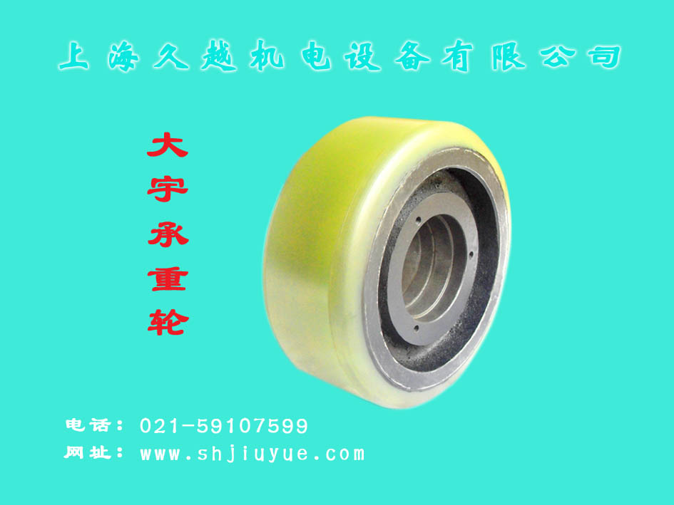 大宇承重轮总成老款车 DAEWOO Load-Bearing Wheel Assembly Old Cars