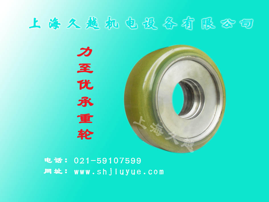 力至优承重轮 总成 NICHIYU Load-Bearing Wheel Assembly