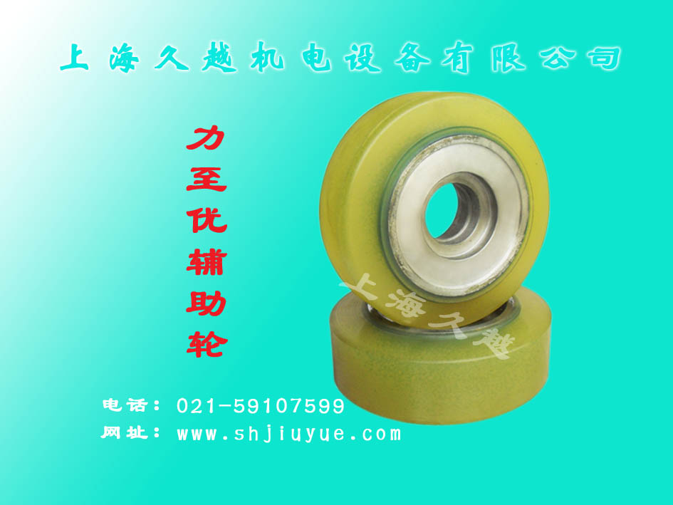 力至优辅助轮 无孔 NICHIYU Supporting Wheel Non-porous