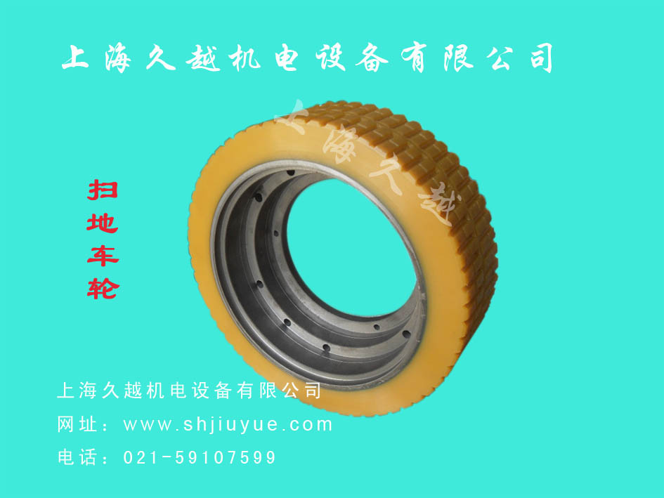 扫地车轮 正面 Sweeping Wheel Front